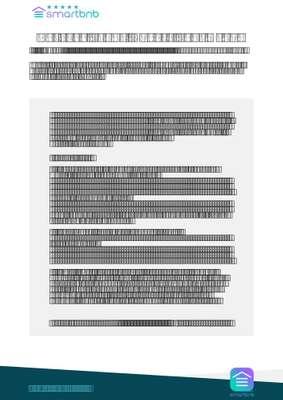 Шаблон договора найма